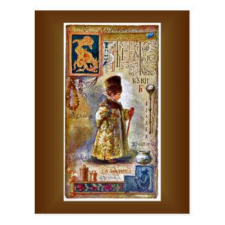 Carte Postale L'alphabet cyrillique russe carde le ~ Elisabeth