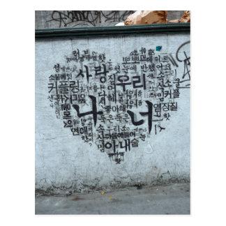 Carte Postale L'amour est…