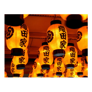Carte Postale Lampions de temple de Bansho-JI, Nagoya, Japon