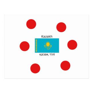Carte Postale Langue kazakh et conception de drapeau de
