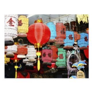 Carte Postale Lanternes chinoises en Chine