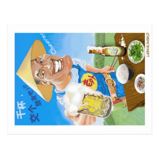 Carte Postale Laowai - Cheers Let´s make friends !
