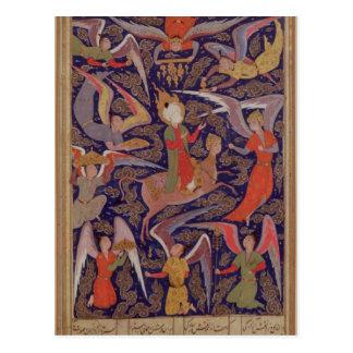 Carte Postale L'ascension du prophète Mohamed, persane