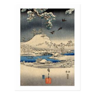 Carte Postale le 雪景色に雀, moineaux de 広重 dans la neige aménagent