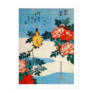 Carte Postale le 黄鳥と薔薇, oiseau jaune de 北斎 et s'est levé,