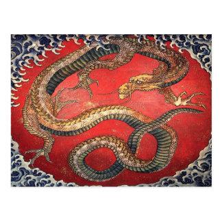 Carte Postale Le dragon de Hokusai
