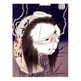 Carte Postale Le fantôme d'Oiwa par Katsushika Hokusai