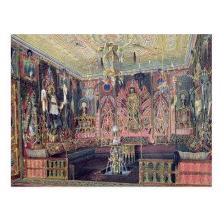 Carte Postale Le Hall Arabe dans le palais 0 de Catherine