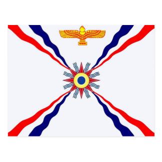 Carte Postale Le magasin assyrien de Syriac de Chaldéen