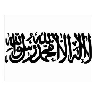 Carte Postale Le Shahada islamique