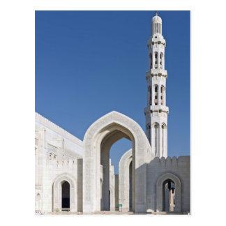 Carte Postale Le sultanat grand Oman de Muscat de mosquée de