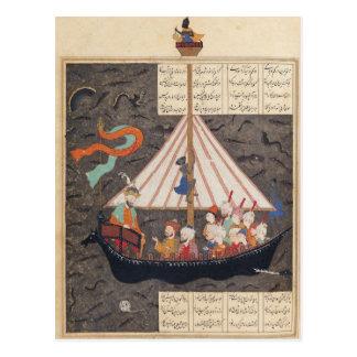 Carte Postale Le voyage d'Alexandre le grand
