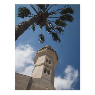 Carte Postale L'Israël, Cisjordanie, Bethlehem, mosquée d'Omar