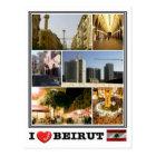 Carte Postale Livre Liban - Beyrouth -