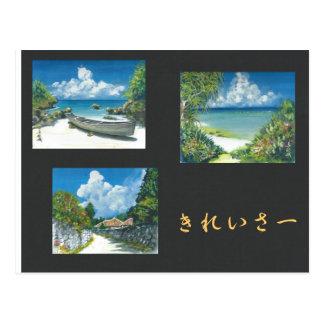 Carte postale l'Okinawa Kireisa de peinture