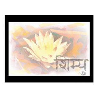 Carte Postale lotus 44