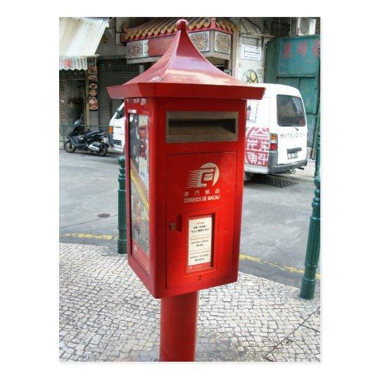 Carte Postale Macau - Post Box