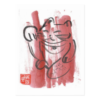 Carte postale magenta de Maneki Neko
