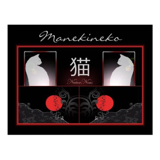 carte postale Manekineko