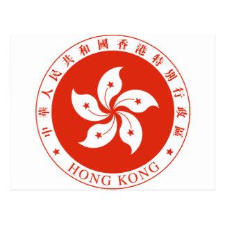 Carte Postale Manteau de Hong Kong des bras HK