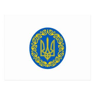 Carte Postale Manteau des bras ukrainien
