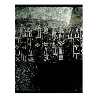 Carte Postale Manuscrit cunéiforme