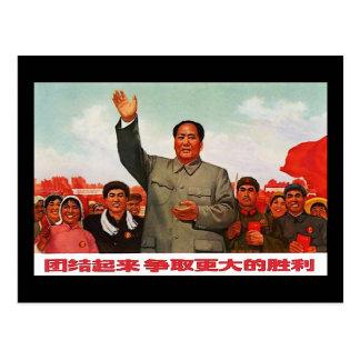 Carte Postale Mao Zedong
