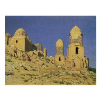Carte Postale Mausolée de Hazreti Shakh-i-Zindeh