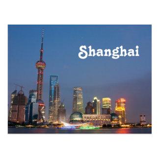 Carte postale _MG_6081 de Changhaï,