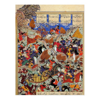 Carte postale - miniature persane