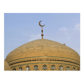 Carte Postale Mirjaniyya Madrasa, Bagdad, Irak
