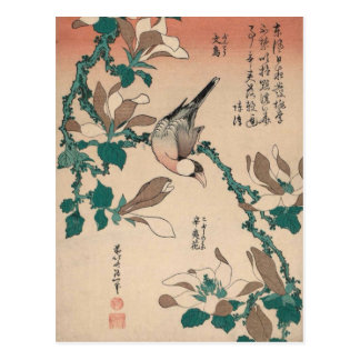 Carte Postale Moineau de Hokusai Java sur la magnolia GalleryHD