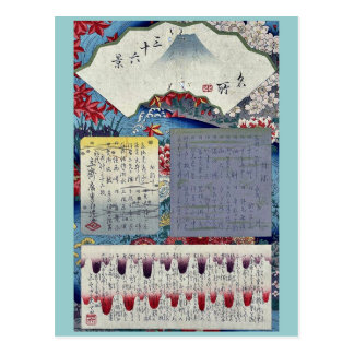 Carte Postale Mokuroku par Ando, Hiroshige
