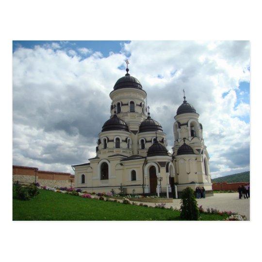 Carte Postale Moldova - Chapriana Monastery