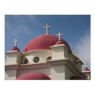 Carte Postale Monastère orthodoxe grec 2