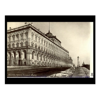 Carte Postale Moscou, Kremlin 1933