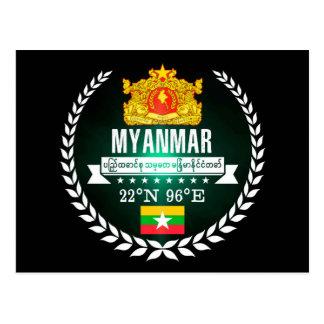 Carte Postale Myanmar