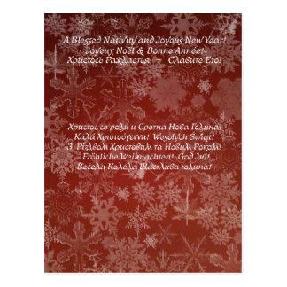 Carte Postale Noël 03 (carte postale)