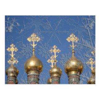 Carte Postale Noël de Kremlin (carte postale)