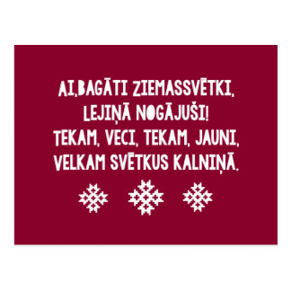 Carte Postale Noël letton FolkSong Latviesu Tautasdziesma