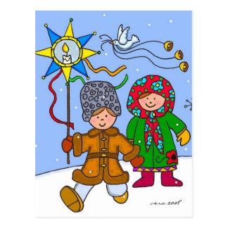 Carte Postale Noël ukrainien Carollers