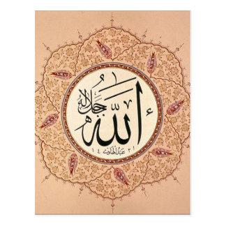 Carte Postale Nom d'Allah par Hafiz Osman
