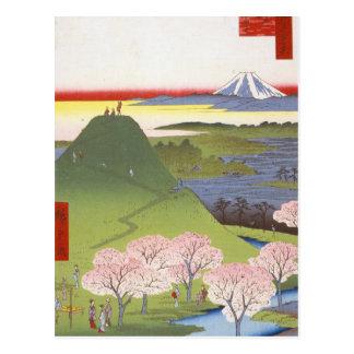 "Carte Postale ""Nouveau Fuji"" Hiroshige"