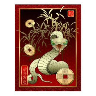 Carte Postale Nouveau Year-2013-year chinois du serpent