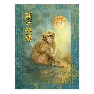 Carte Postale Nouvelle année chinoise du singe, de singe et de