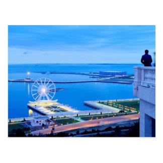 Carte Postale Oeil de Bakou