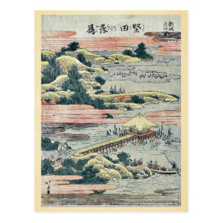 Carte Postale Oies descendantes chez Katada par Katsushika,