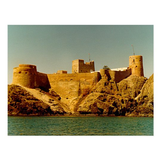 Carte Postale Oman - Fort Mirani