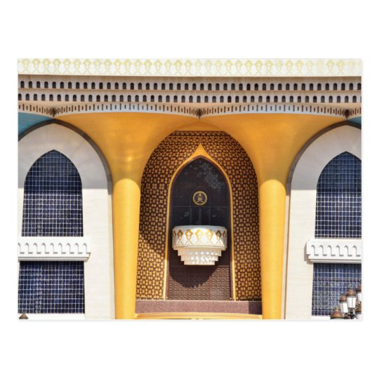 Carte Postale Oman - Muscat - Al Alam Palace - Architecture