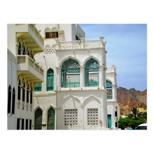 Carte Postale Oman - Muscat - Muttrah